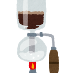 cafe_siphon