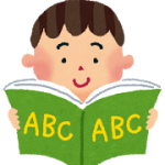 english_book_boy