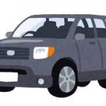 car_suv